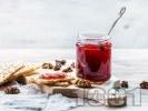 Рецепта Домашно сладко от ягоди в Хлебопекарна (зимнина в бурканчета)